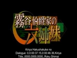 Kiriya Hakushaku Ke no Roku Shi ... free