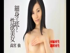 Japanese Porn free