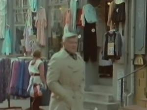 Boutique Voyeur