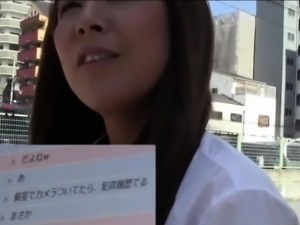 Japanese teen pounded