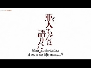 Demi-chan wa Kataritai cap 9 sub espa&ntilde_ol